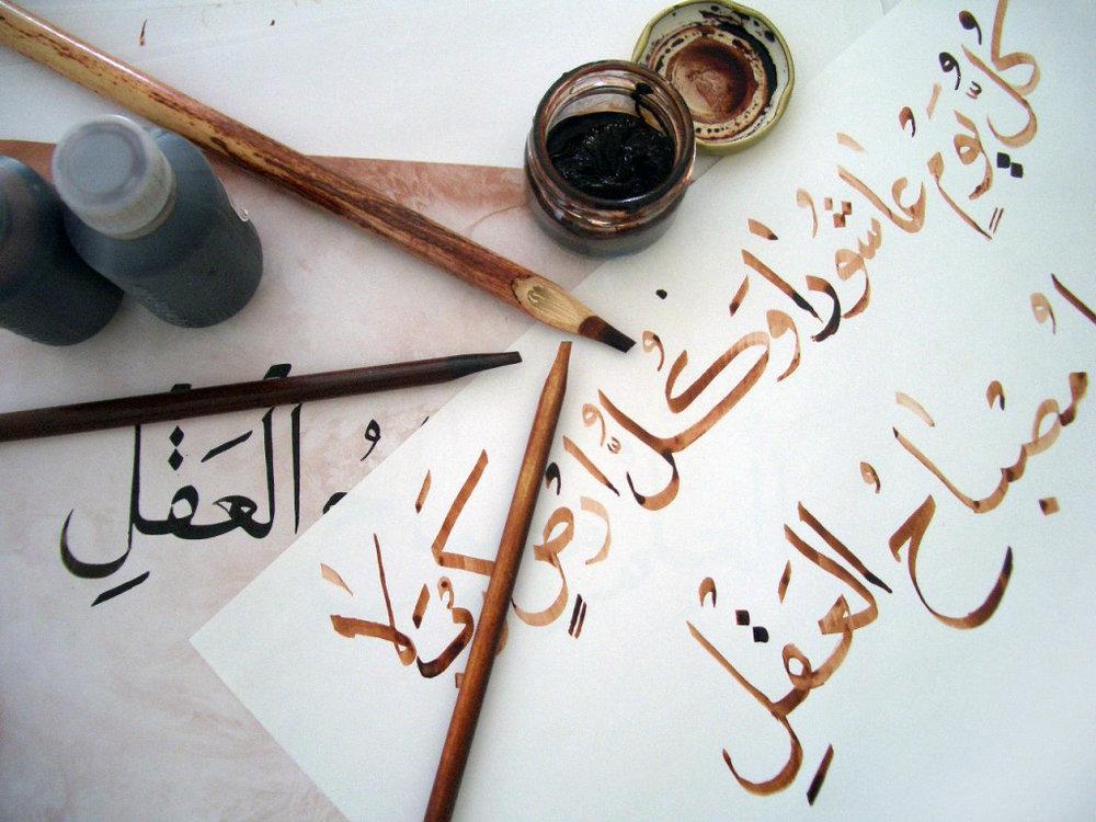 origin-of-calligraphy
