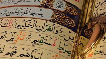 Best Online Quran Academy